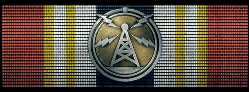 radioperador